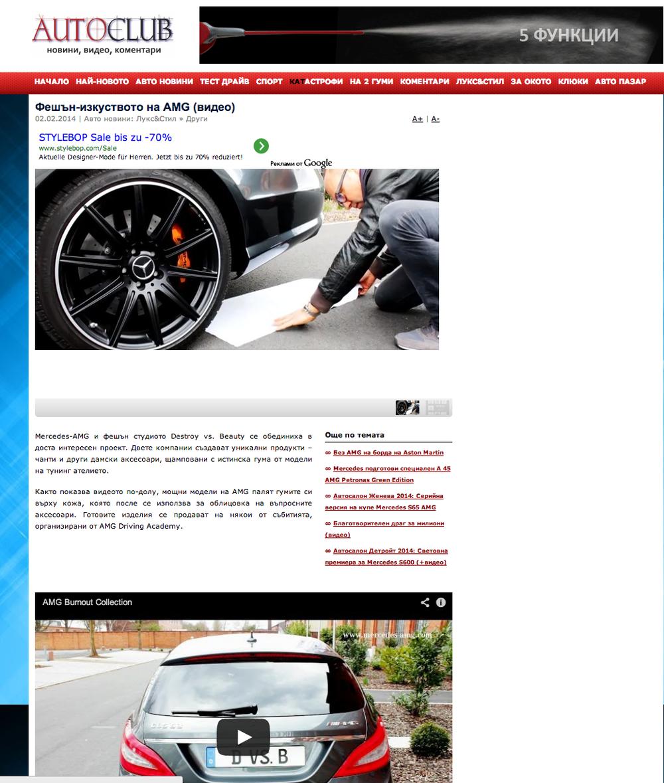 Bildschirmfoto 2014-02-04 um 21.36.14.png