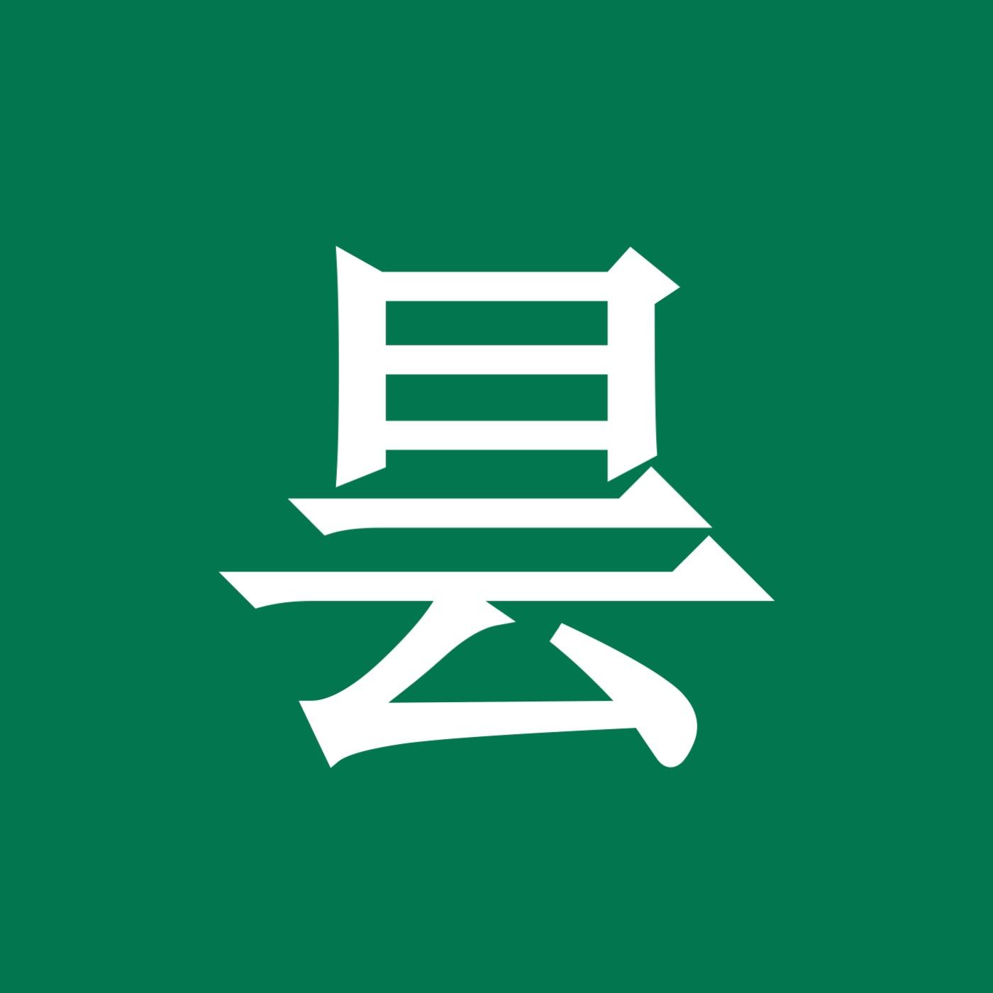 日语日语 Logo