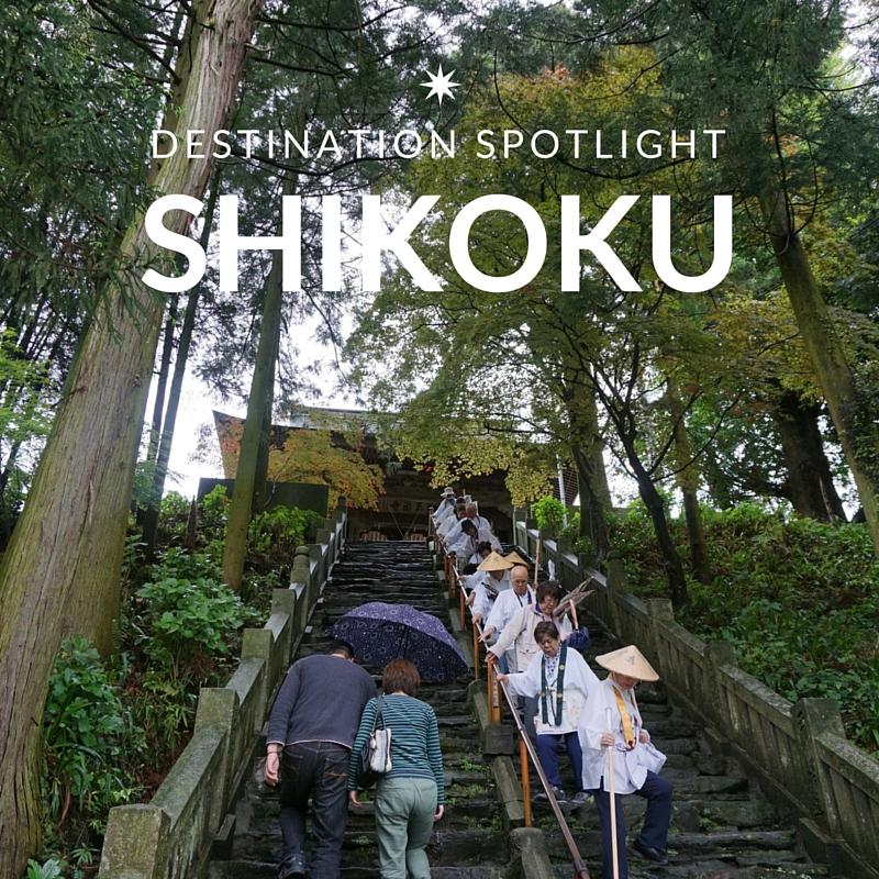 ShikokuPilgrimage