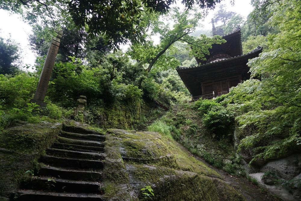Shikoku Pilgrimage Temple