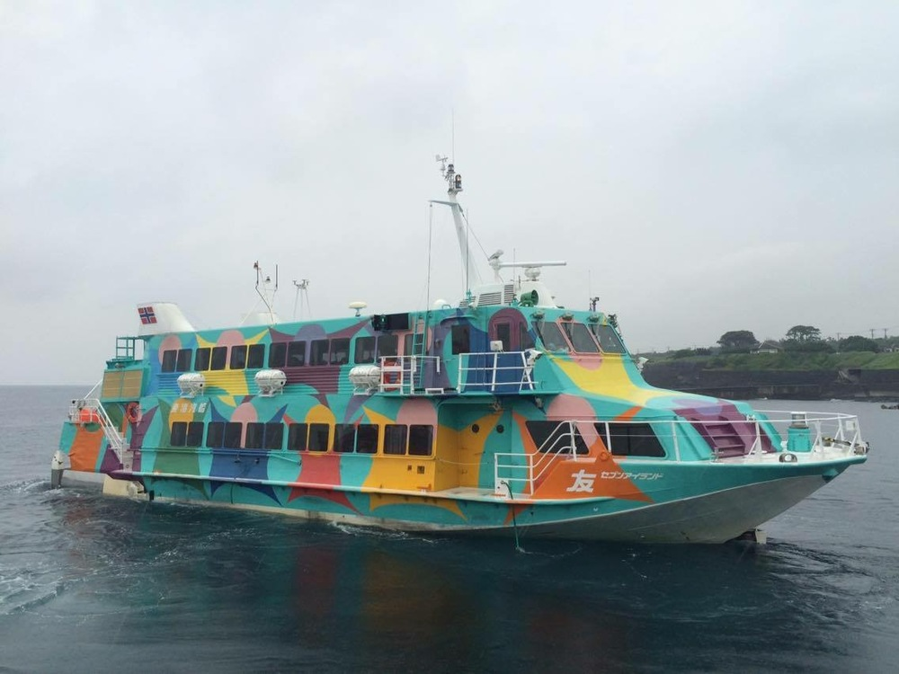 ferry_izu_oshima