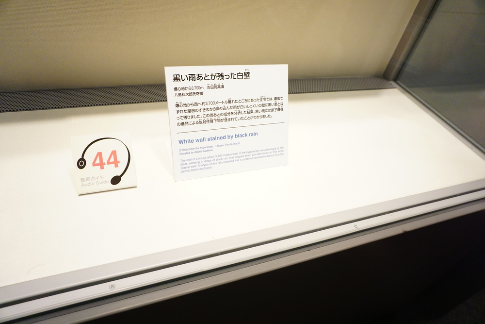 DSC04703.JPG