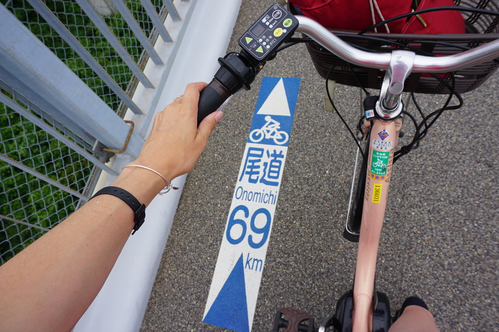 Onomichi Distance Marker