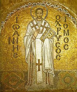 Chrysostom.jpg