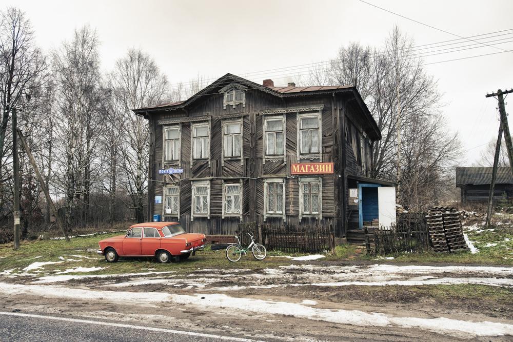 tolkacheva_1107_karabash_copy.jpg