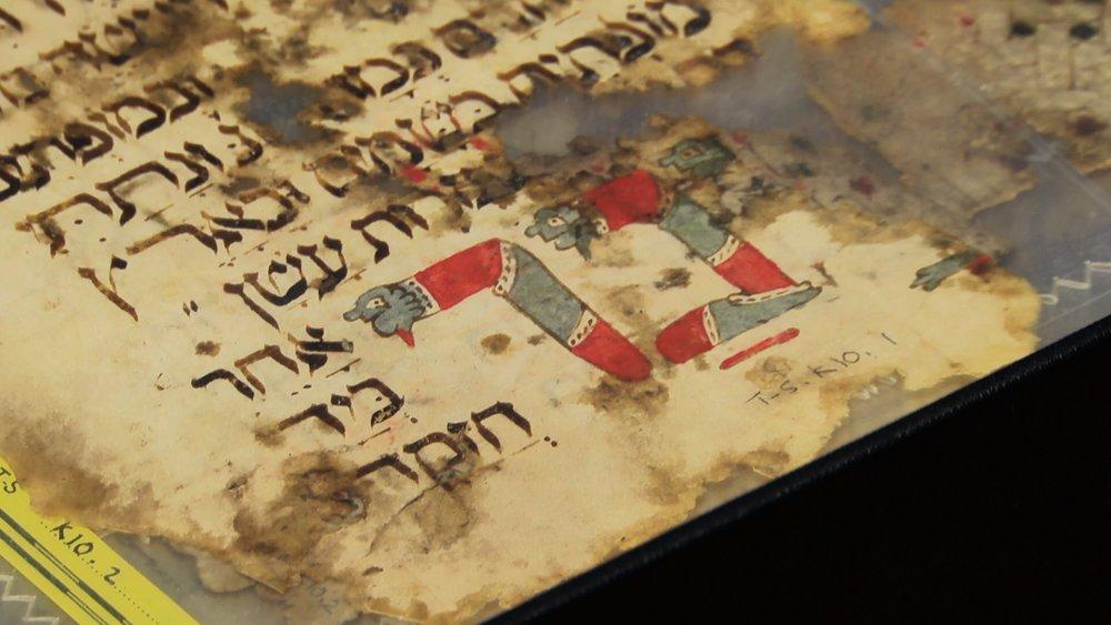 Illustrated Book found in the Cairo Geniza