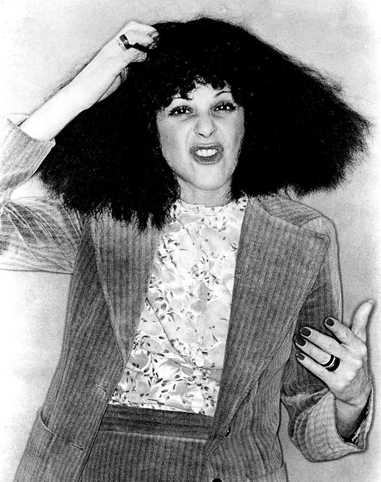 Gilda Radner – Wikicommons