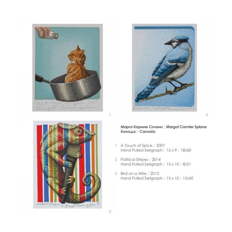 _0006_artists Page 041.jpg.jpg
