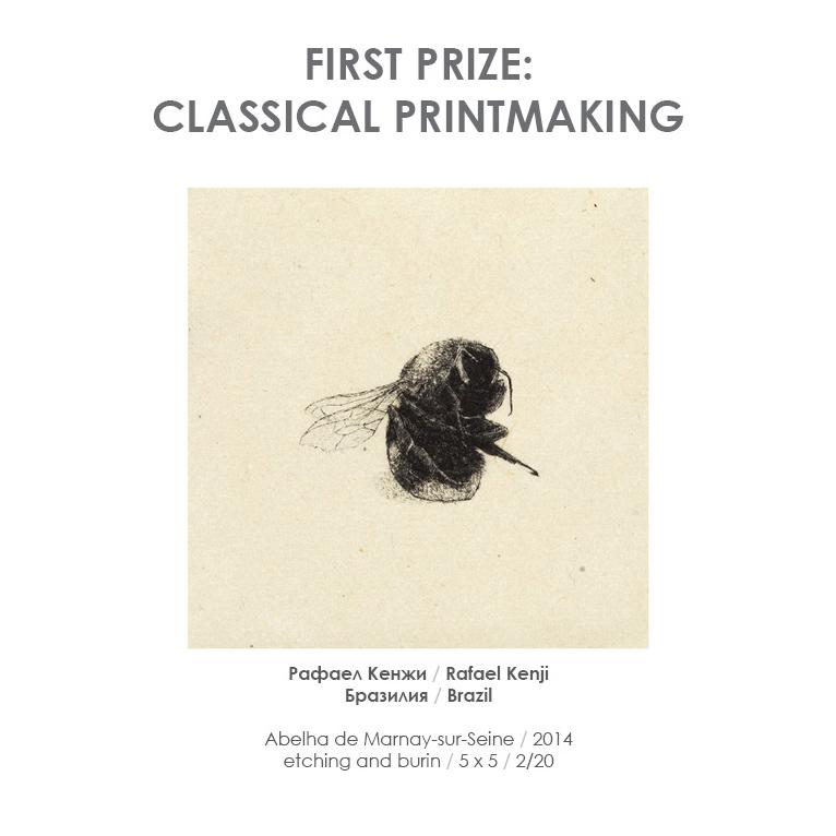 first prize kenji.jpg