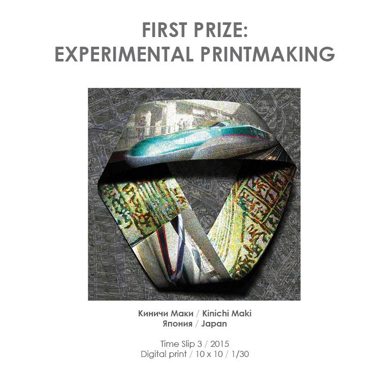 first prize maki.jpg