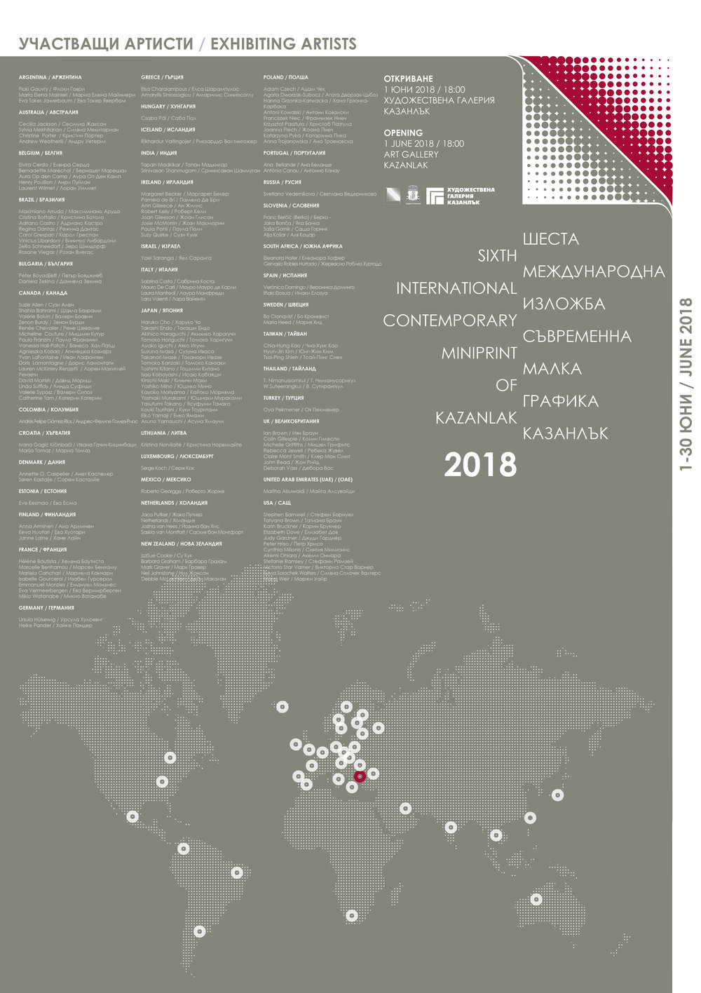 2018 Exhibiting Artists