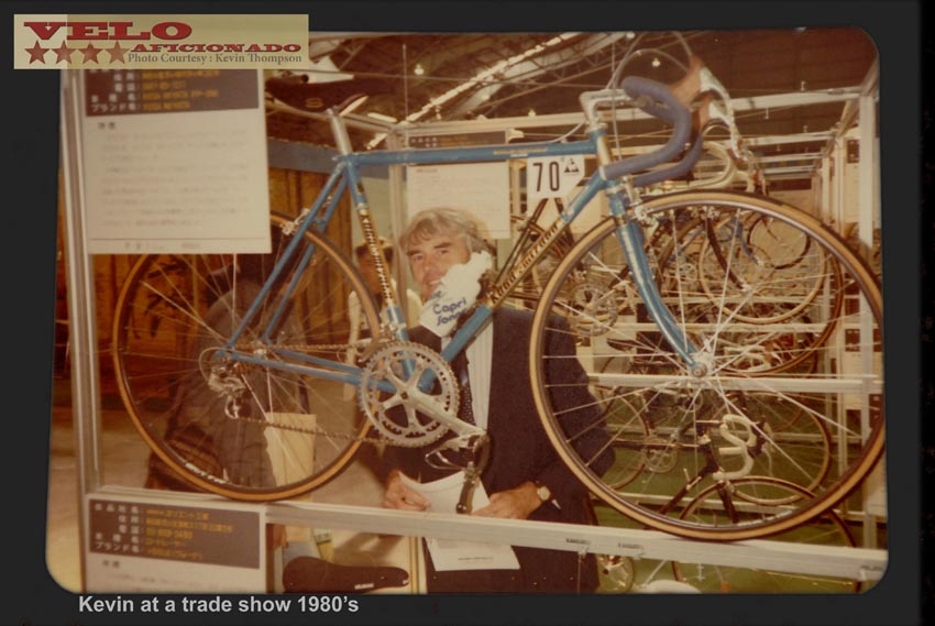 bicycle-trade-show-asia-1986.jpg