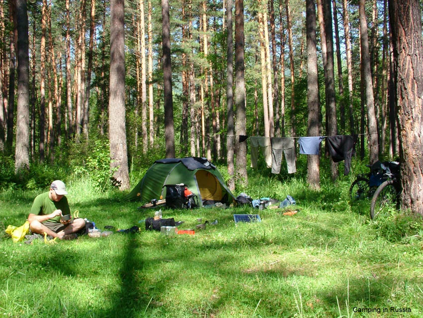 mountain-bike-trek-russia.jpg