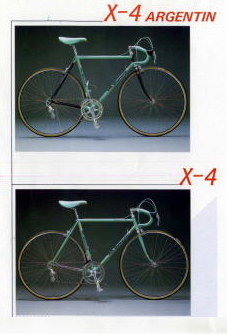 BJ Sport Japan Inc, 1988 Bianchi X4 catalogue lists lists two versions of the Bianchi X4, including the X-4 Argentin. The black and celeste Bianchi team bike, available to the public and officially named the the X-4 Argentin.