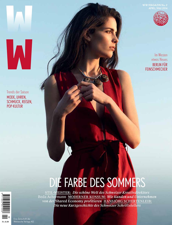 2014-0405 WW - COVER.jpg