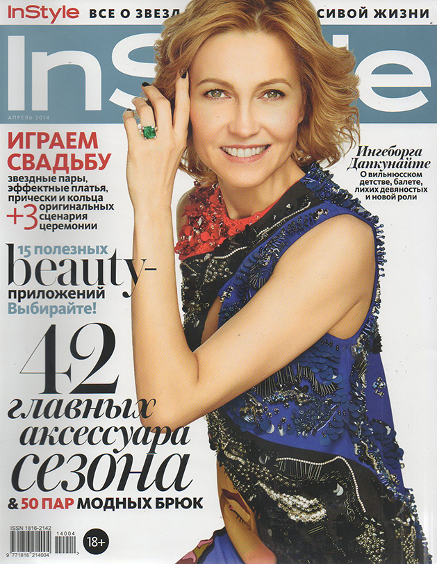 2014-04 INSTYLE DE - COVER.jpg