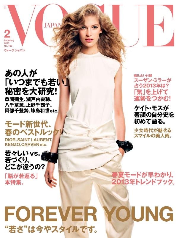 2013-02 Vogue Japan - Cover.jpg