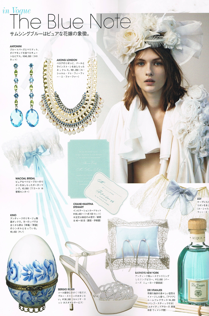 2012-12 VOGUE WEDDING Japan - Inside.png