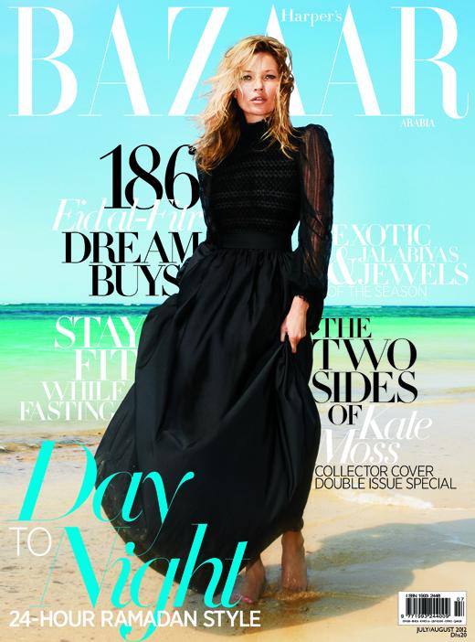 2012-07-08 Harper's (Arabia) - Cover.jpg
