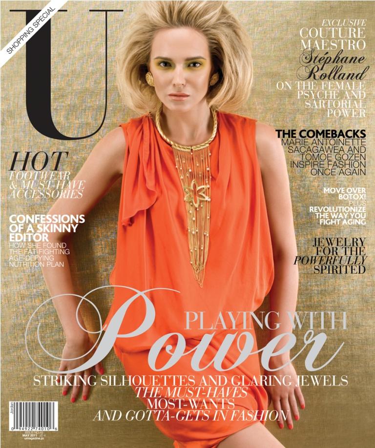 2011-05 U Magazine - Cover.jpg
