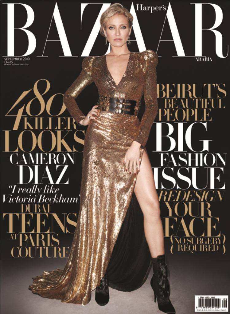 2010-09 Harper's Cover.jpg