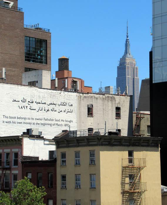 from High Line.jpg