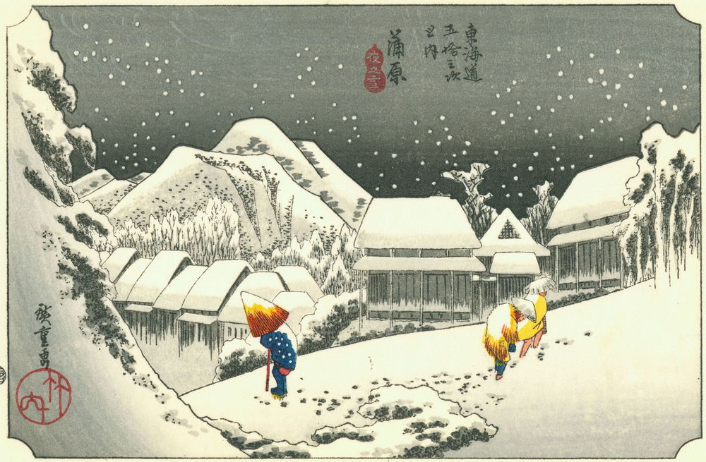 An Evening Snow at Kanbara by Ando Hiroshige Circa 1840