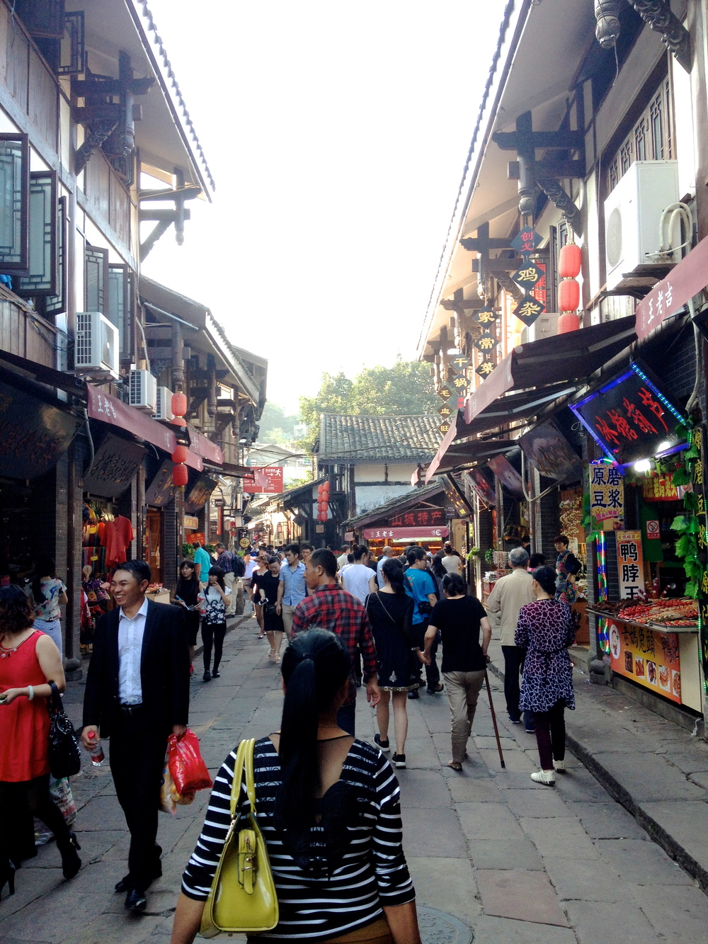Ciqikou old town area.