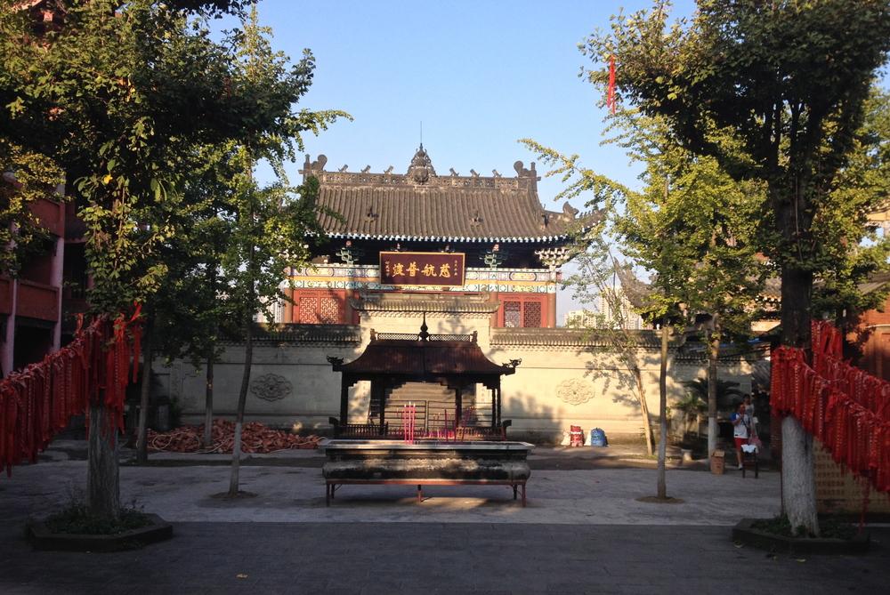Buddhist temple in Ciqikou.