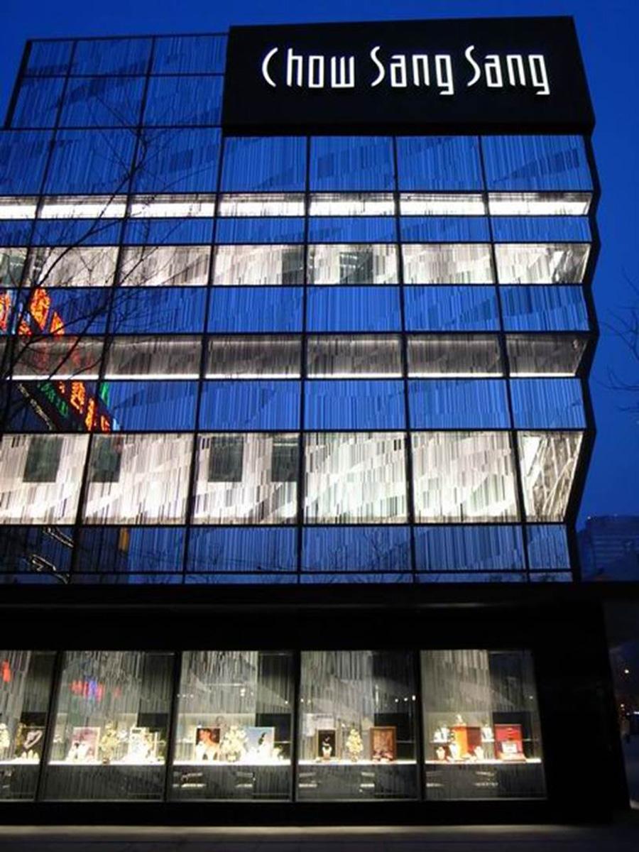 Chow Sang Sang Flagship Store Beijing