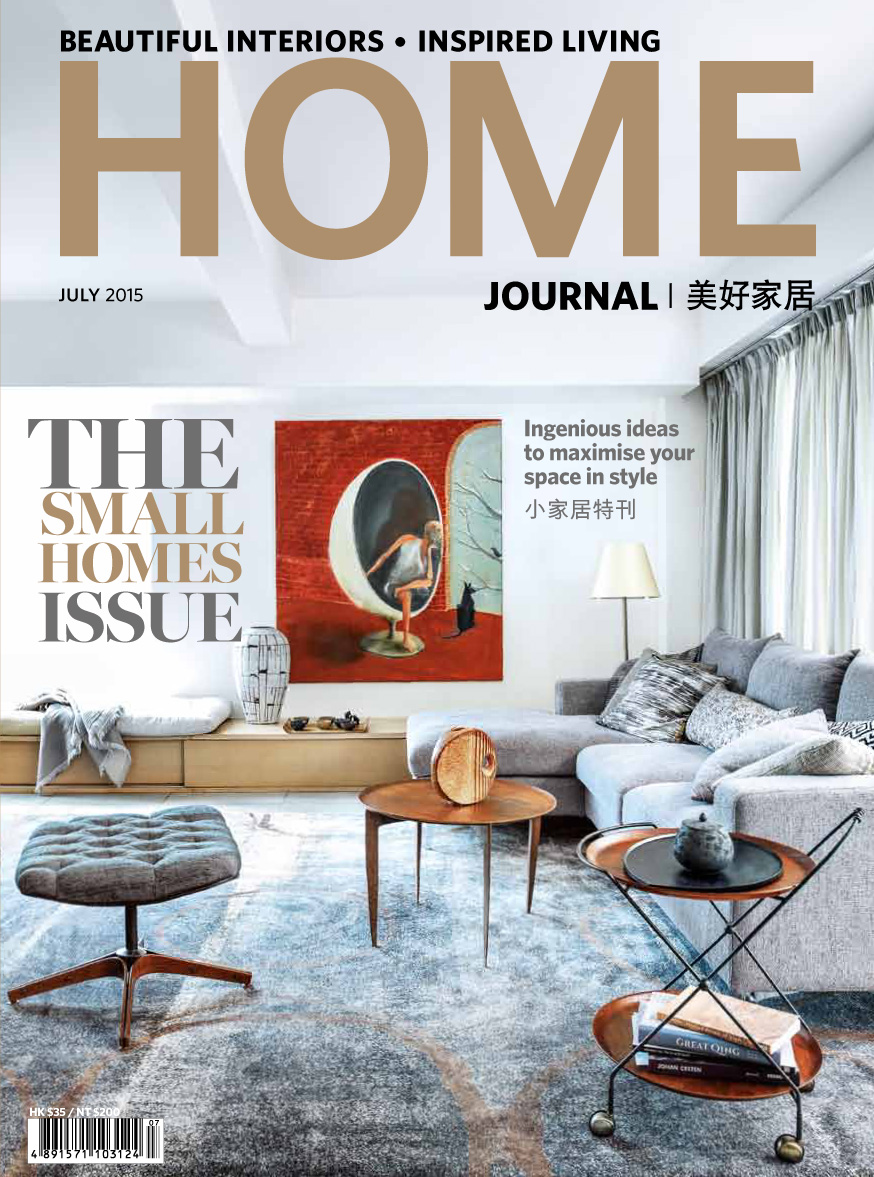 Home Jounal - July 2015