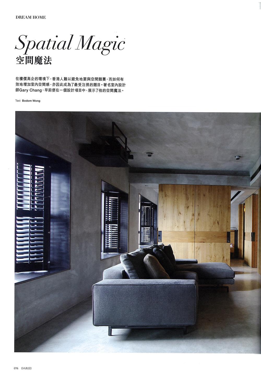 Darizi Magazine Vol.74 - May 2015