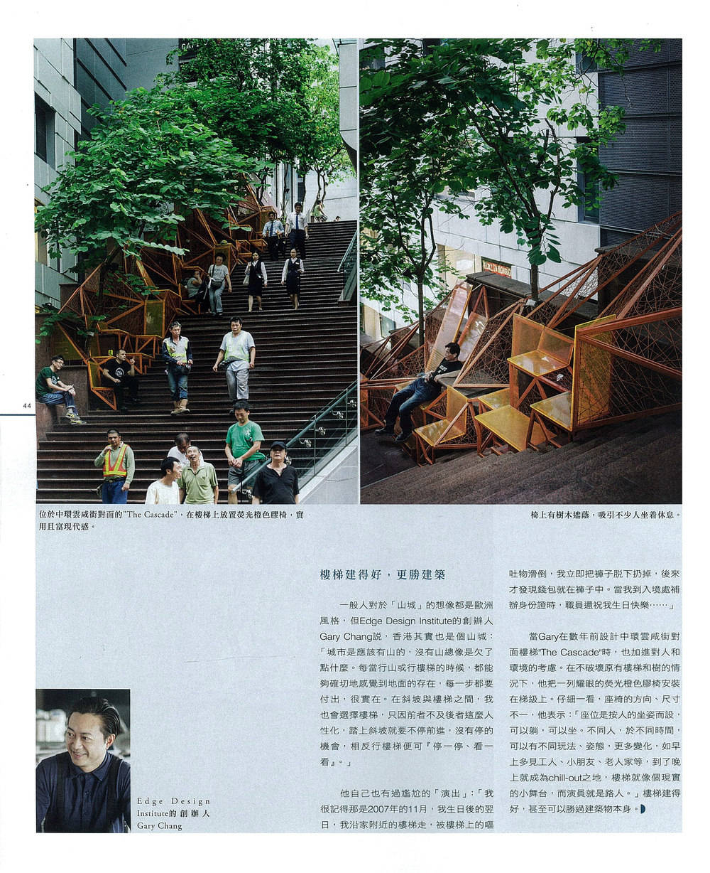 MingPao Weekly - Aug 2014
