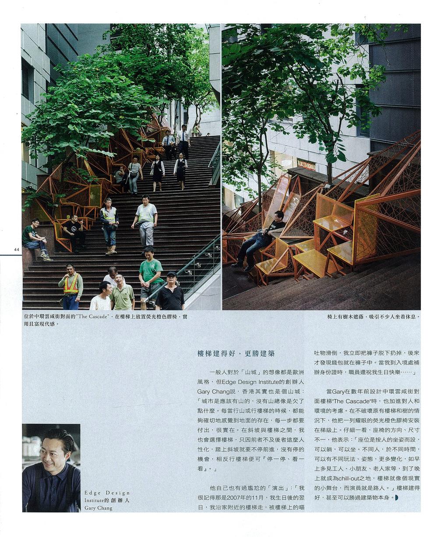 MingPao Weekly - Aug 2014