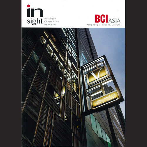 in sight Issue 16 - Q3 2013