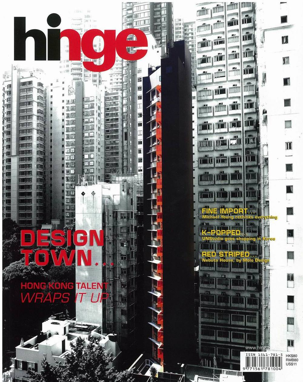 Hinge Magazine Vol.197