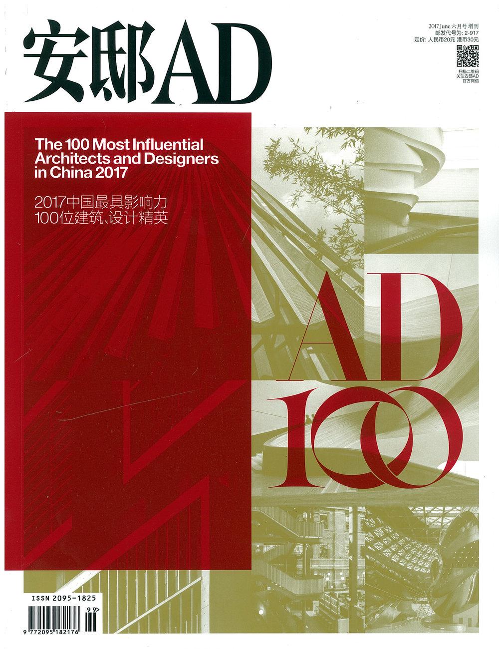 AD100 2017