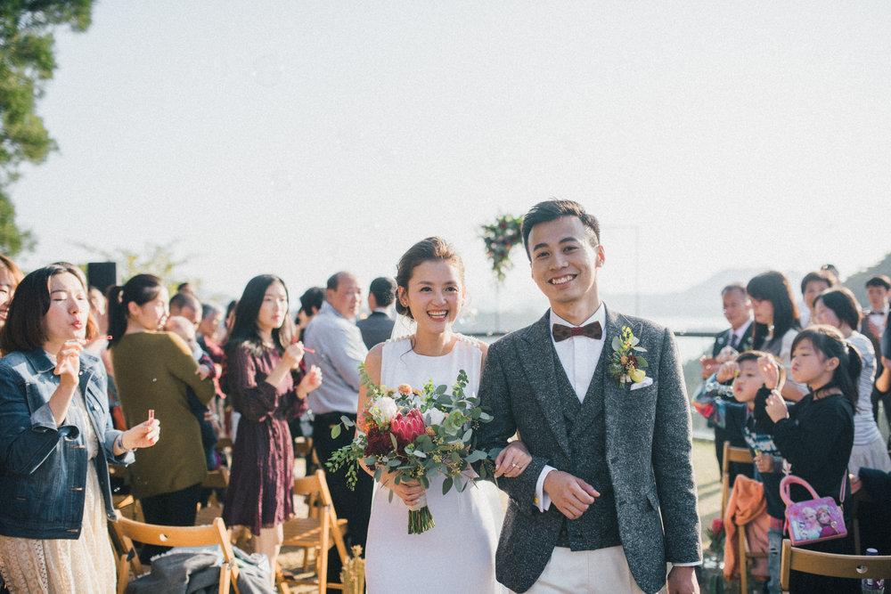 J & K - outdoor wedding