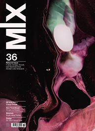 MIX_Cover_May2014
