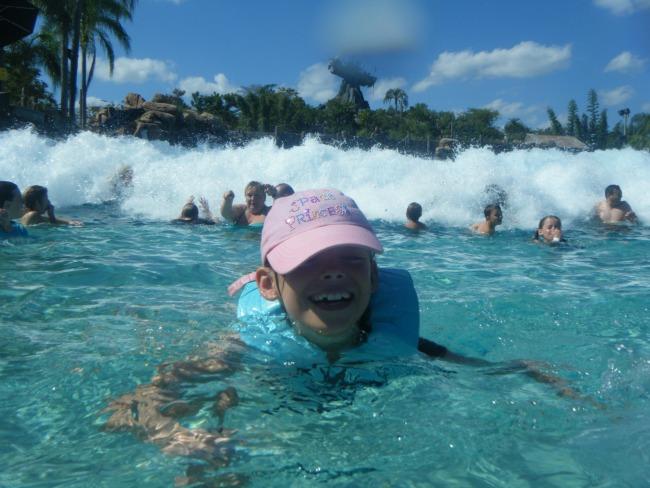 Wave Pool .JPG
