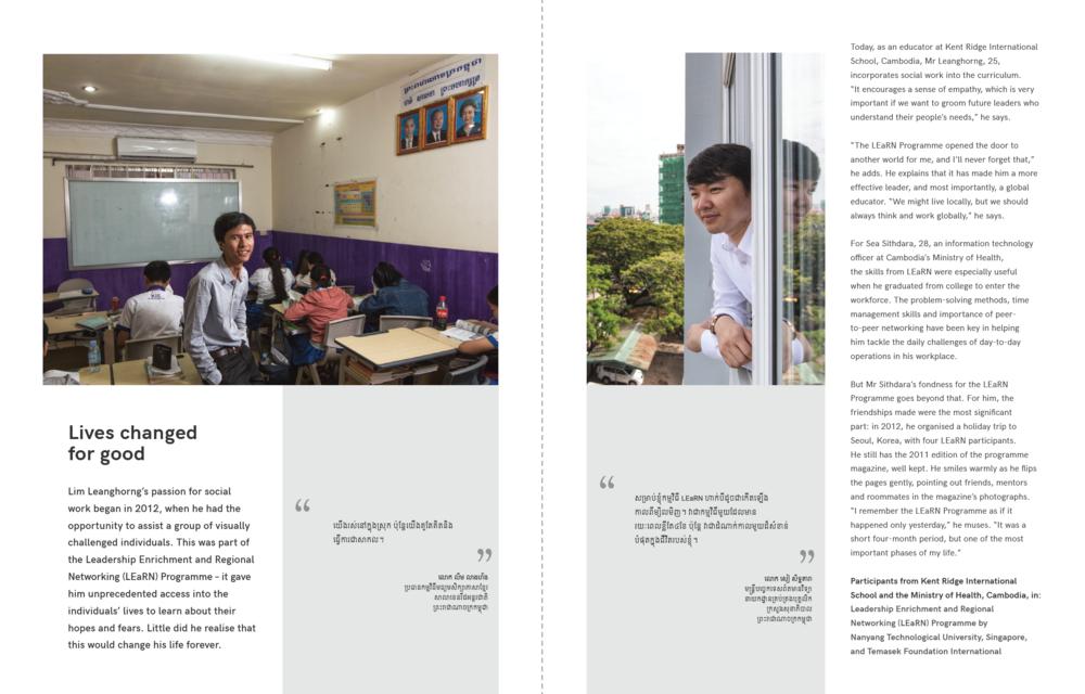 singapore-photographer-zainal-zainal-studio-temasek-foundation-international-01.png