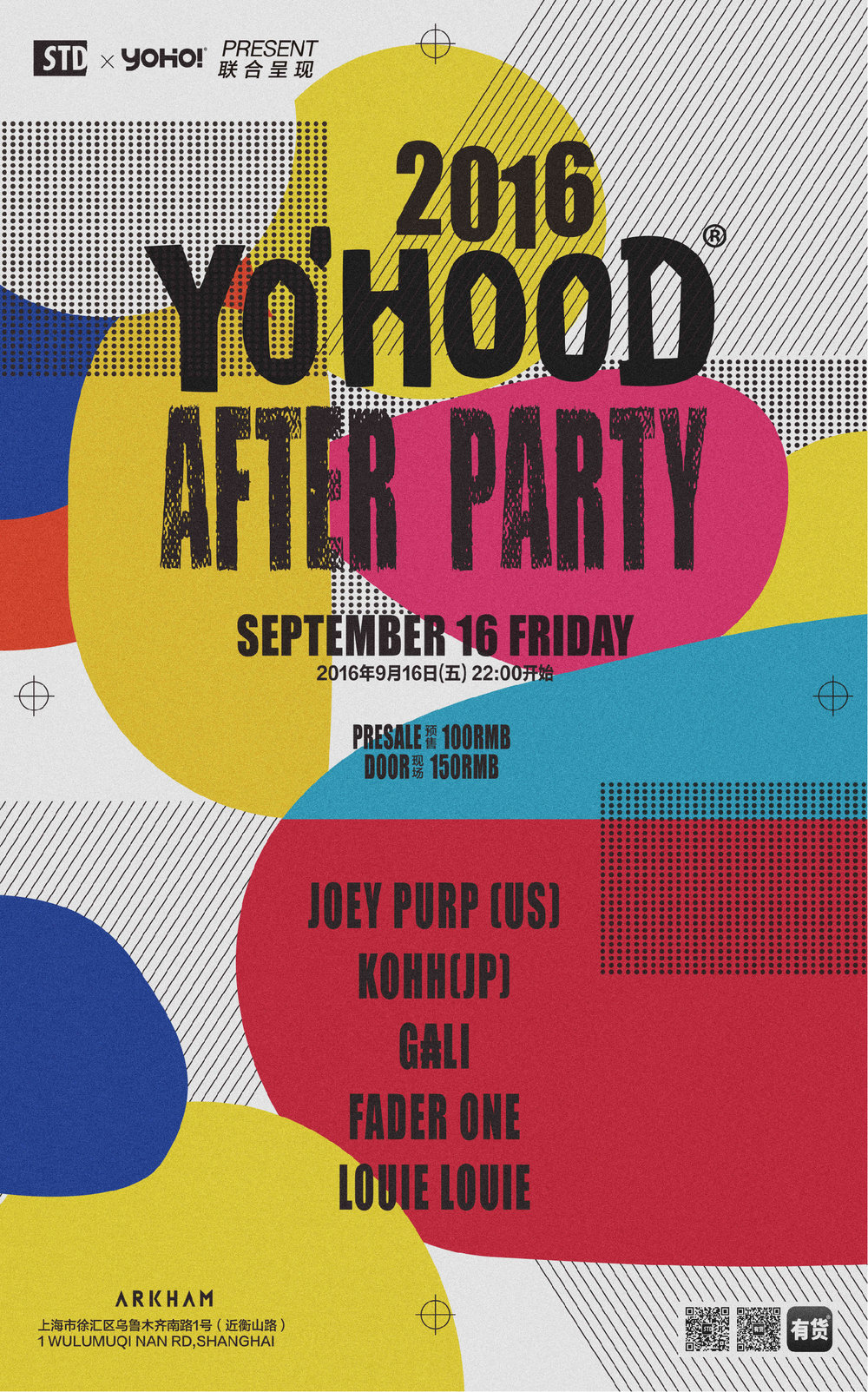 YOHOOD AFTER PARTY-01 final2-01 (1).jpg