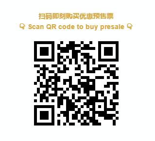 微信图片_20170523135124.png