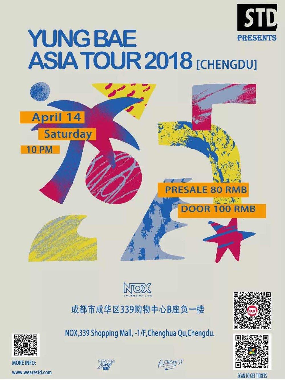 yung bae poster.jpg