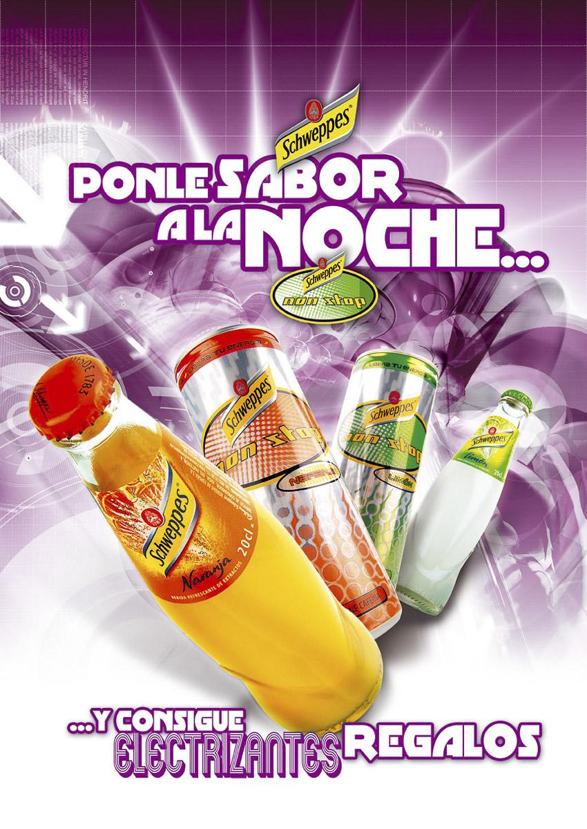 DSF_Drinks_062.jpg