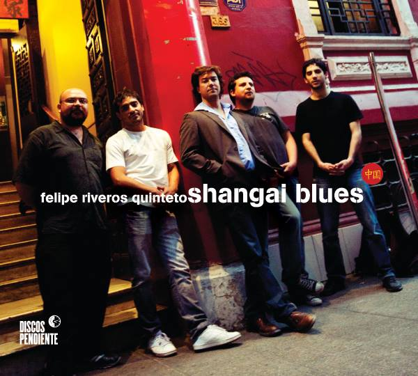 Shangai Blues (DPCD29)