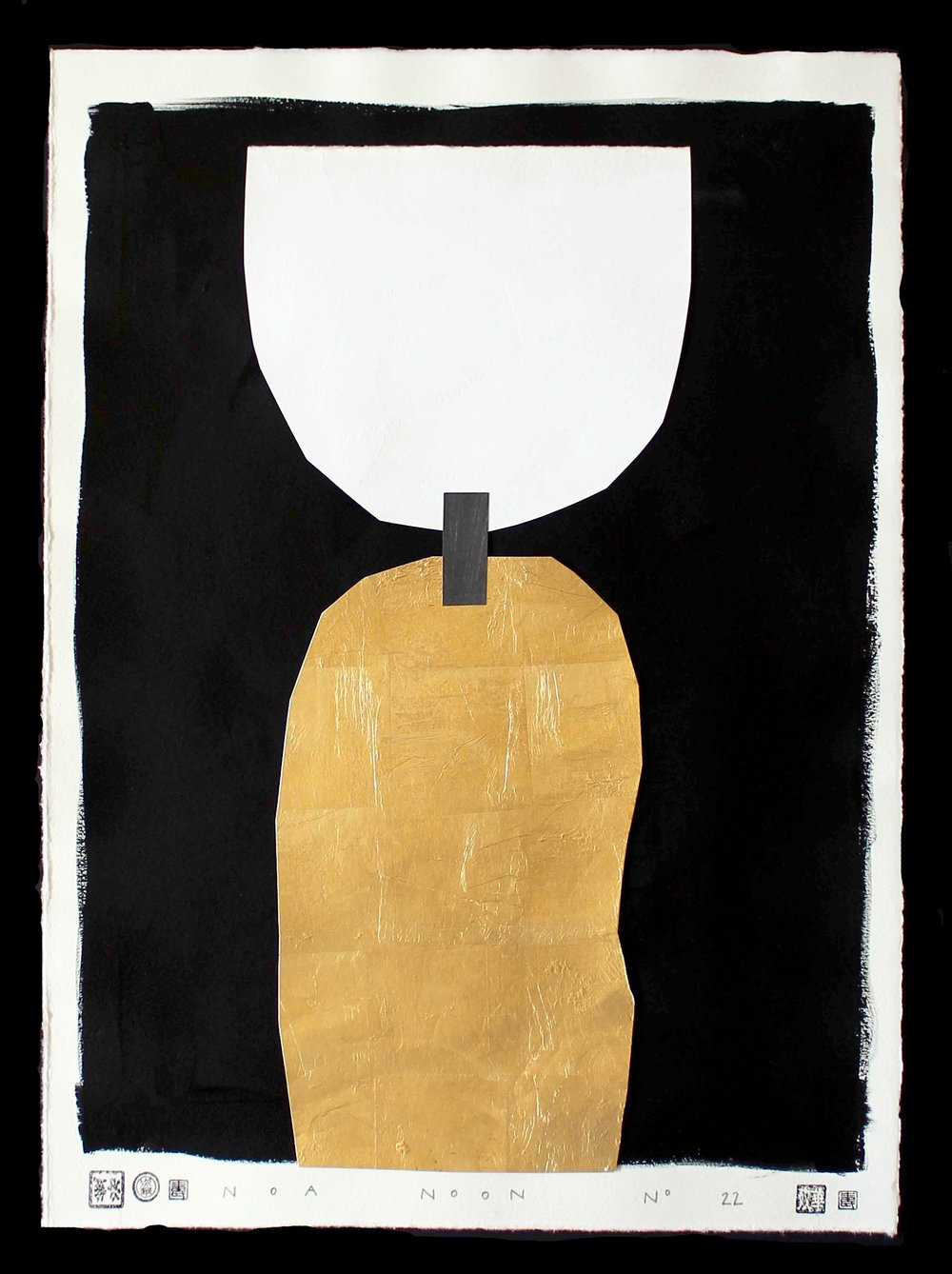 COLLAGE NO. 7 - 40 X 50 CM COLLAGE ON HANDMADE PAPER WITH GOLD LEAF AND PIGMENT PAINT.