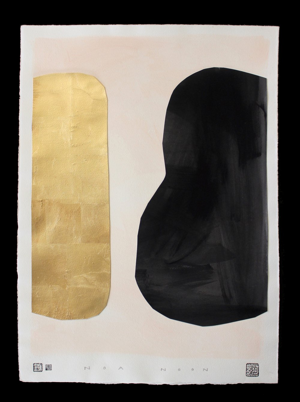 COLLAGE NO. 1 - 40 X 50 CM COLLAGE ON HANDMADE PAPER WITH GOLD LEAF AND BLACK PIGMENT PAINT.