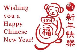 Happy Chinese New Year!  Don't forget to check out our Chinese New Year Special.  Visit www.taisanrestaurant.com for more details. #yummychinesefood #happychinesenewyear