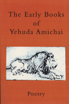 early-books-of-yehuda-amich.jpg